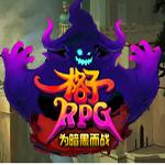 格子RPG