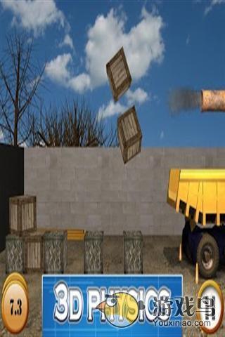 3D物理游戏图5: