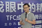 掌娱天下CEO王勇传授多年行业经验[图]