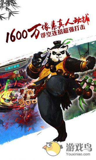 太极熊猫图2: