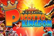 手游 《皮可多王国》的视频公开大曝光