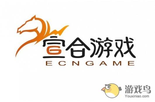 Chinajoy参展厂商:宣合游戏[图]图片1