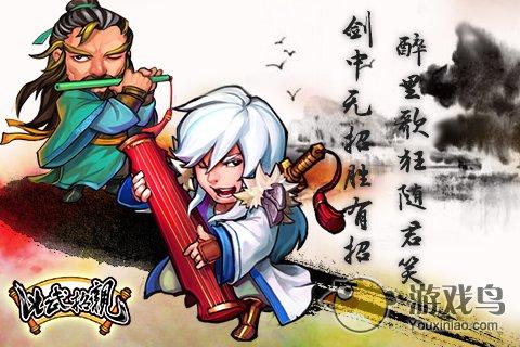 比武招亲图1: