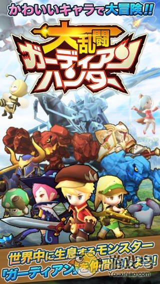 大乱斗RPG:守护者猎人图5: