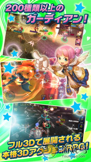 大乱斗RPG:守护者猎人图1: