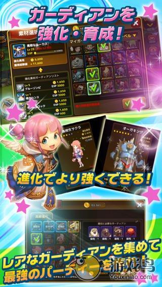 大乱斗RPG:守护者猎人图2: