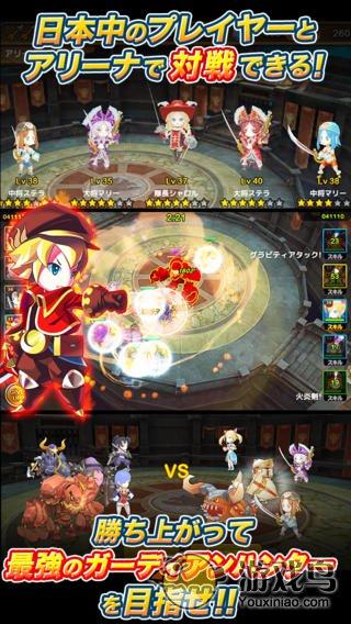 大乱斗RPG:守护者猎人图4: