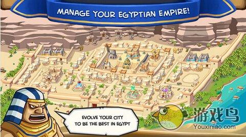沙帝国图2: