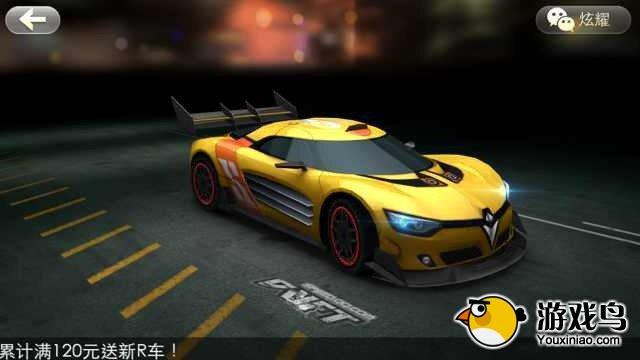 RS级闪灵 赛车性能介绍[图]图片1