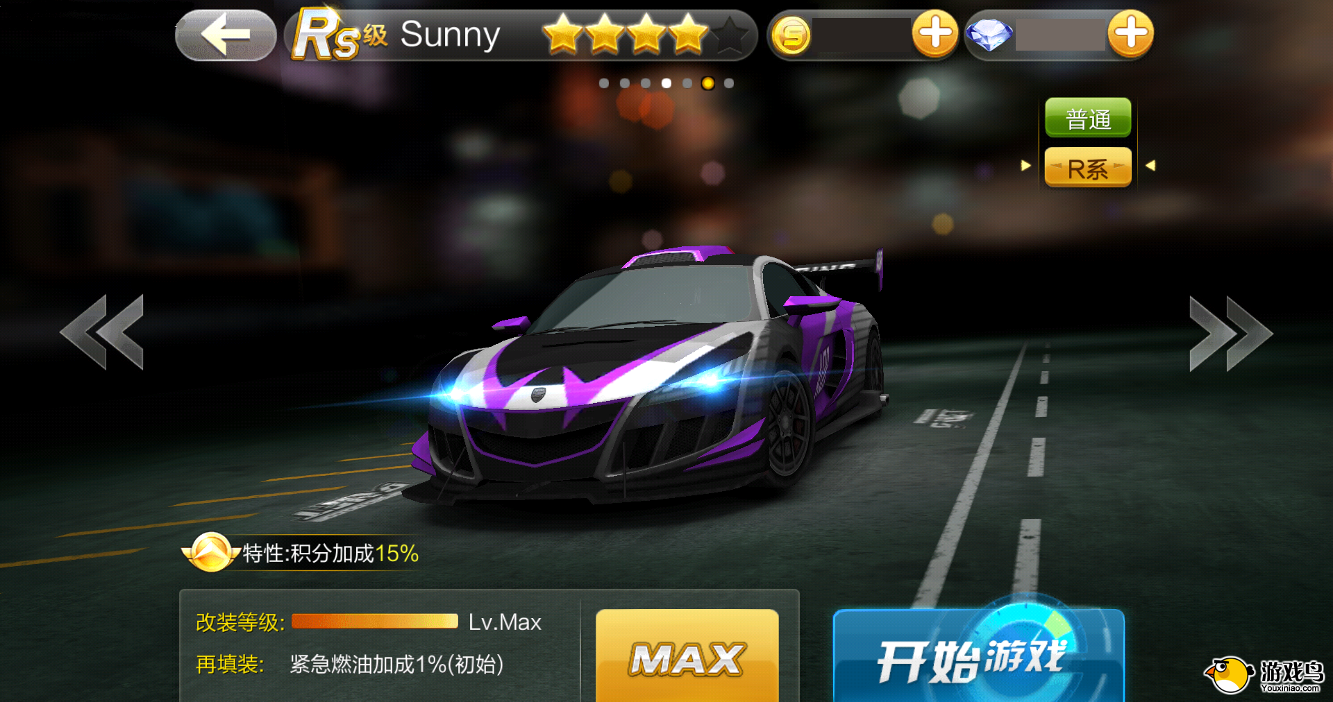 RS级Sunny 赛车性能介绍[图]图片1