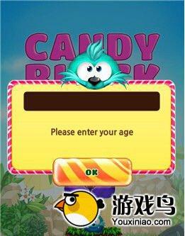 《糖果消消消》评测:绿毛小怪跳跃吃糖果[多图]图片2
