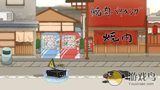 疯狂豆腐图3: