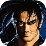 侍魂2街机游戏手机安卓版下载 v4.2.0