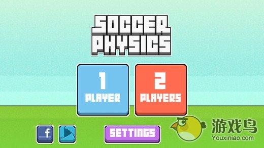 足球物理学图3: