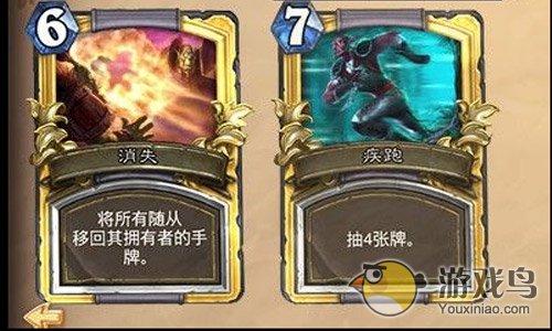 炉石传说金色卡牌是什么怎么获得?[图]图片1