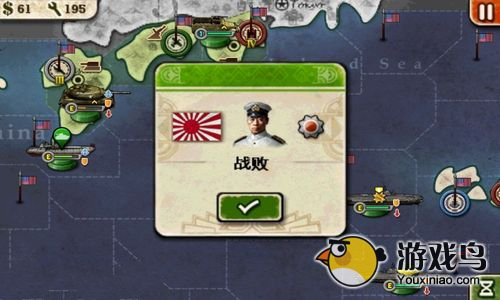 世界征服者2中途岛攻略技巧五星过关详解[多图]图片13