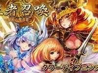 多元素RPG《王者召唤:禁断的魔导书》上架[多图]