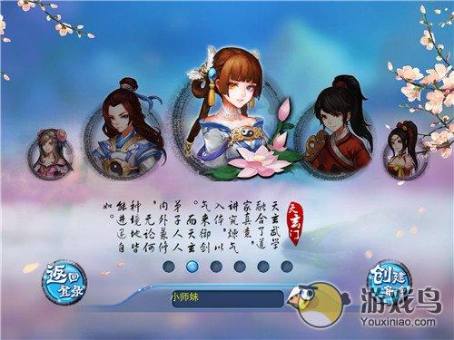 小师妹图2: