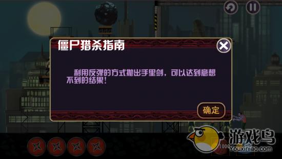 一本道女忍者评测 难得精品2D射击游戏[多图]图片3