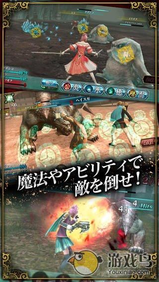 最终幻想Agito图2: