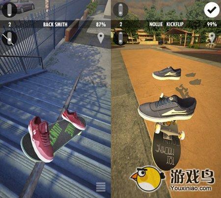 多人在线体育竞技《滑板人》上架IOS[多图]图片1