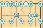 象棋巫师评测 专业的棋牌达人的游戏平台[多图]