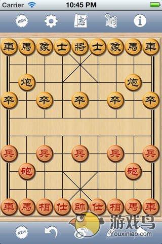 象棋巫师图1: