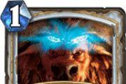 炉石传说心灵视界图鉴借你的牌一用[图]