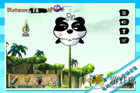 功夫熊猫图2: