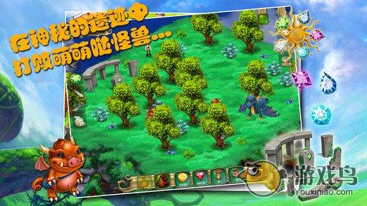 驯龙之城图1:
