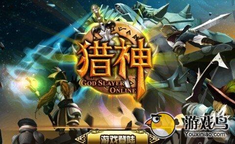 猎神OL评测 西方魔幻题材类的手机游戏[多图]图片1