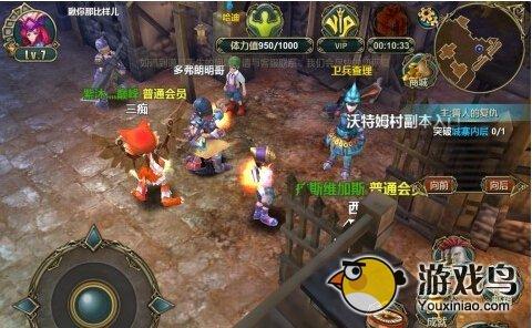 猎神OL评测 西方魔幻题材类的手机游戏[多图]图片3