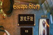 逃脱的故事游戏评测 金字塔的探险之旅[多图]