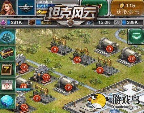 坦克风云建筑升级指南 升级顺序详解攻略[图]图片1