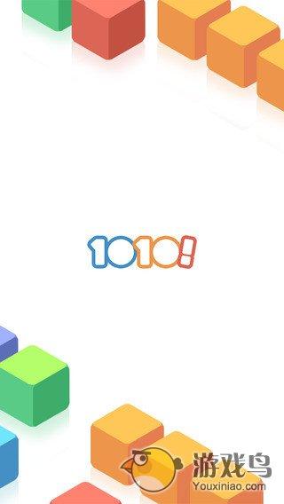 1010图3: