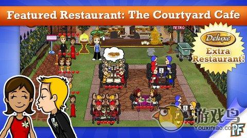 美女餐厅图4: