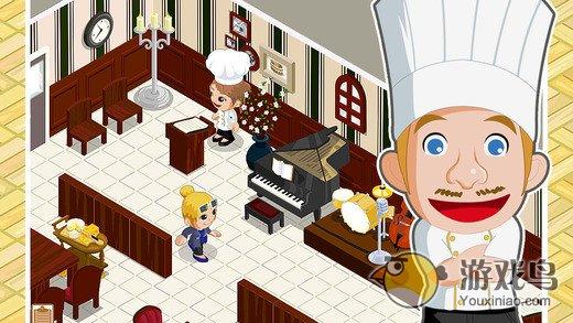 餐厅物语图1: