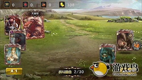 巨龙之眼评测 龙族题材的卡牌类游戏[多图]图片5