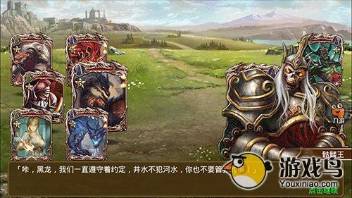 巨龙之眼评测 龙族题材的卡牌类游戏[多图]图片2