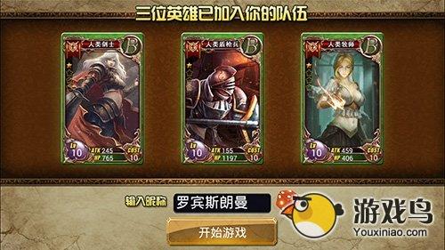 巨龙之眼评测 龙族题材的卡牌类游戏[多图]图片1