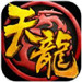 十月第四周 中国区App Store下载排行榜[多图]图片14