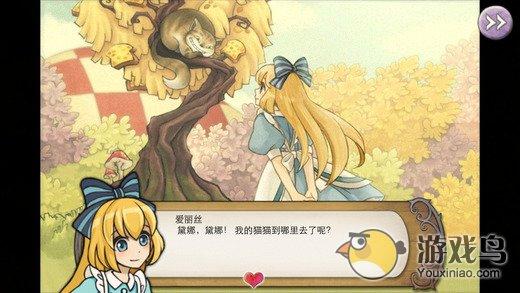 新爱丽丝的梦幻茶会图5: