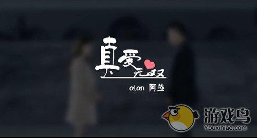 神雕侠侣新版本真爱无双主题曲古风MV上线[视频][多图]图片1