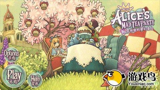 不一样的梦游仙境 盘点游戏中各型各款的爱丽丝[多图]图片2
