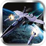 太空战机2:全民飞机大战