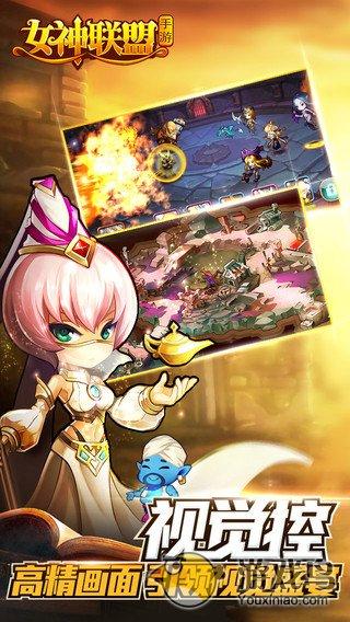 女神联盟M手机版图1