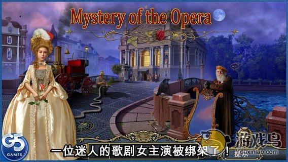 歌剧之谜图5: