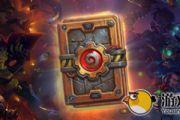 炉石传说GVG新卡需要多少卡包才能集齐[多图]