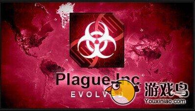 瘟疫公司游戏介绍 灭绝地球就靠你来执行[图]图片1