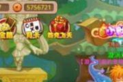 格斗冒险岛宠物使用和升级攻略方法介绍[多图]